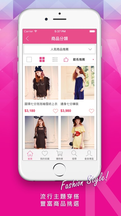 VK少女的夢幻衣櫥穿出成長宣言 Скриншоты4
