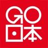 去日本(GOJAPAN)- 让日本旅行更简单