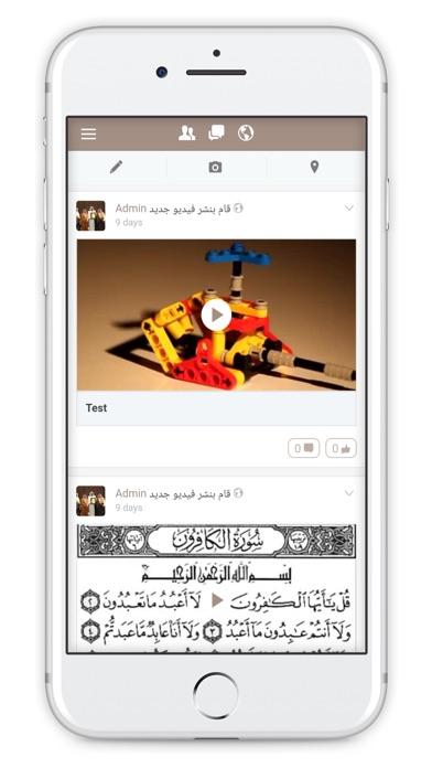 ملتقى قبائل بني بشر وجنبلقطة شاشة3
