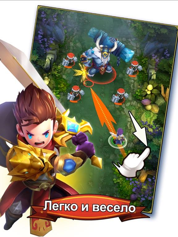 Скачать Hyper Heroes: Marble-Like RPG