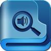 出国旅游英语-四级扇贝听力商务外贸口语