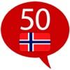 Impara Norvegese - 50 lingue