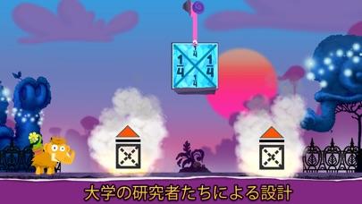 分数マンモス2 screenshot1