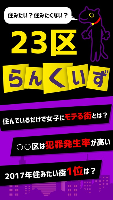 http://is1.mzstatic.com/image/thumb/Purple118/v4/e9/77/8a/e9778a30-1c14-0905-59ae-4163a221b277/source/392x696bb.jpg