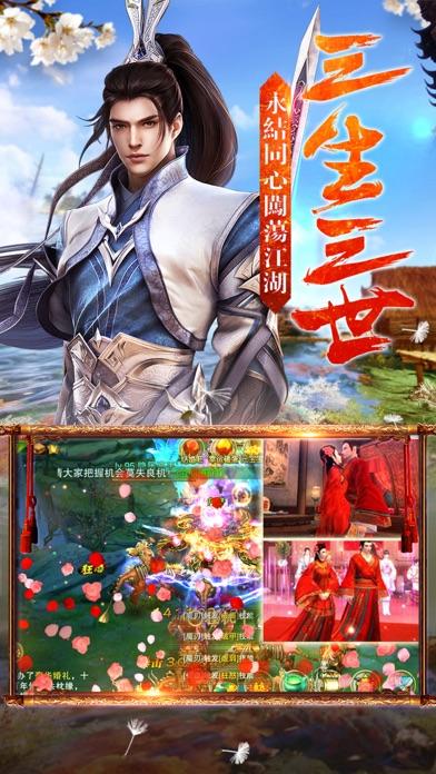 牧云志-国风3DARPG动作修真手游 Screenshot 3
