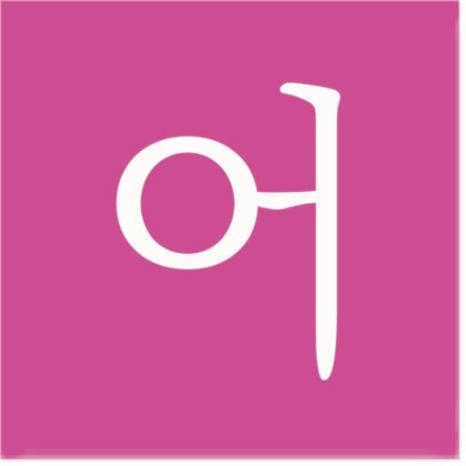 KoreanSharingApps iOS App