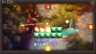 Asterism Linker screenshot1