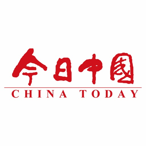 China Today (French)