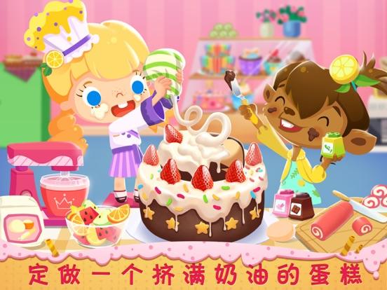 糖糖蛋糕店