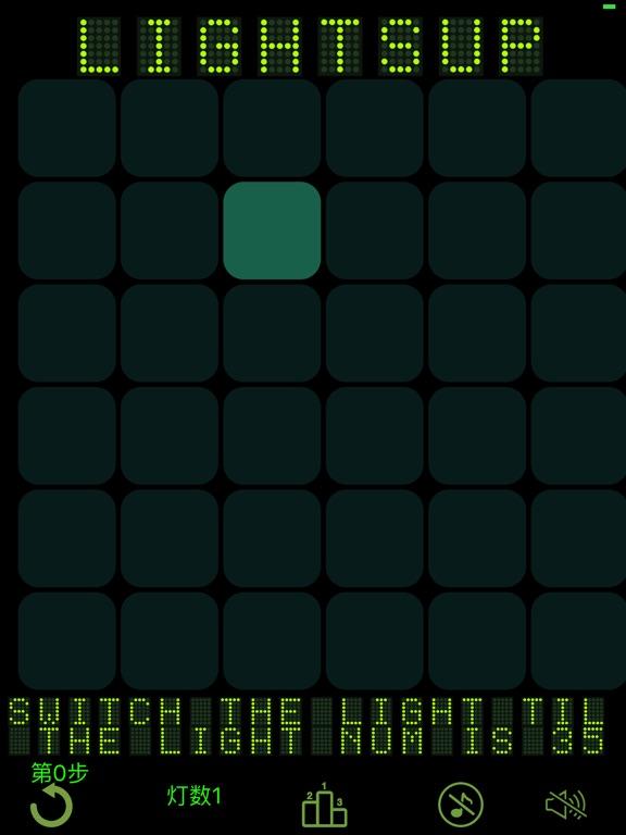 Скачать игру LIghts Off  - 开关灯经典益智解谜2