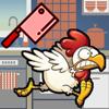 Hop Red Knife to Chicken : Alert The Kitchen Room Wiki