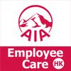 AIA Employee Care / AIA 僱員福利
