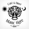 blanctigre(ブランティーグル)