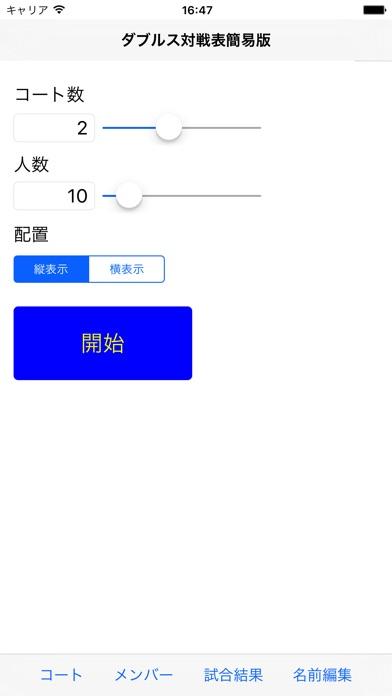 http://is1.mzstatic.com/image/thumb/Purple118/v4/ef/69/b8/ef69b897-0e94-7253-f5d0-cc11737ebd48/source/392x696bb.jpg