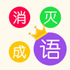 word connect- Chinese mandarin puzzle game Wiki