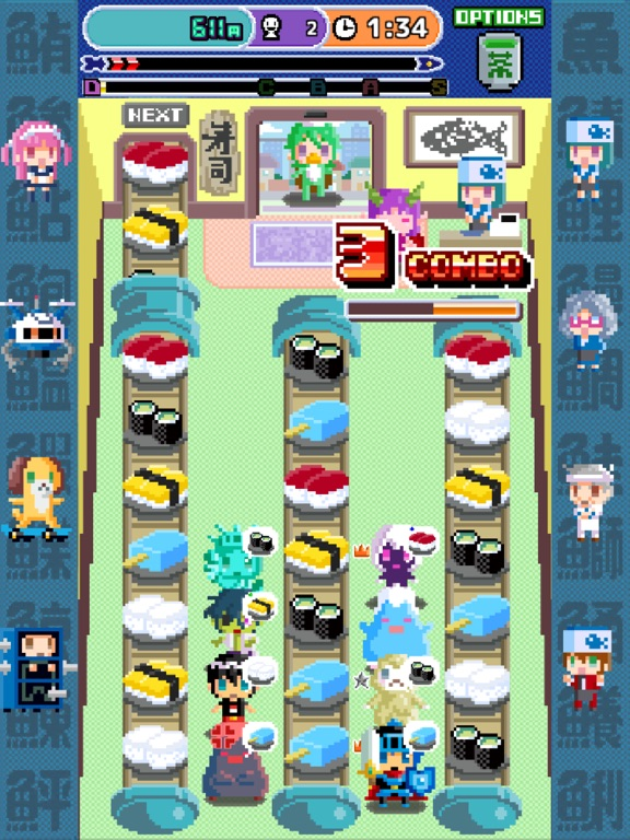 Image of Peko Peko Sushi for iPad