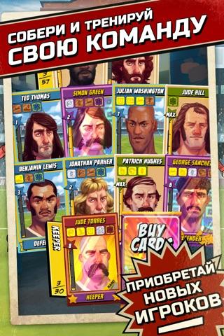 Flick Kick Football Legends screenshot 3