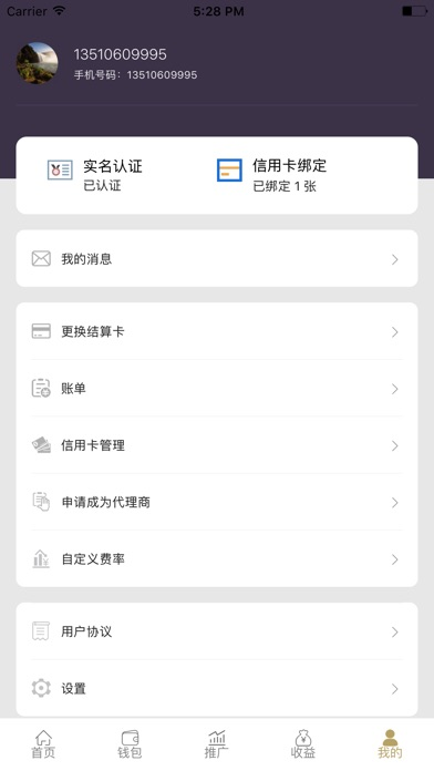 宜钱宝 screenshot 2
