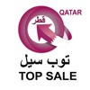 Top Sale Qatar توب سيل قطر