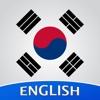 K-Culture Amino for Korean Culture athens culture