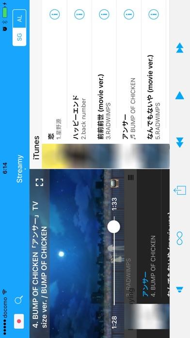 Streamy - 音楽動画プレイヤーのスクリーンショット3