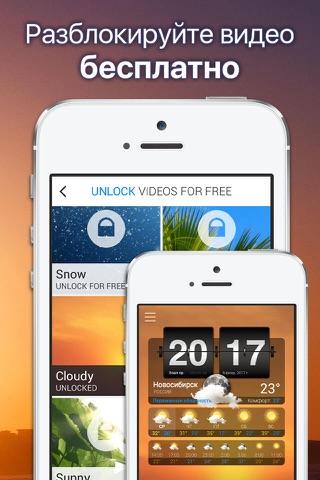 Weather⁺ screenshot 3