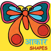 Shapes/Aakaar Wiki