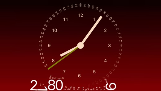 gravity clock Screenshot