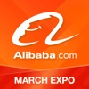 Alibaba.com B2B Trade App