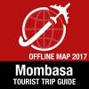 蒙巴萨 旅遊指南+離線地圖