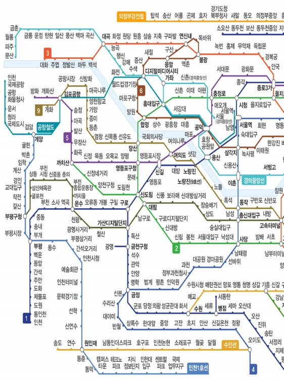 Subway Korea Metro Rail Train Buses Maps Routes By Janice Ong