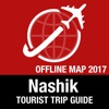 纳西克 旅遊指南+離線地圖