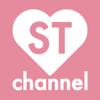 ST channel [エスティーチャンネル]- 雑誌『セブンティーン』公式アプリ