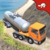 オイルタンカーサプライトラック - オフロード燃料トランスポーター