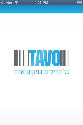 Tavo screenshot 1