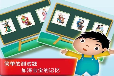 宝宝认知早教大巴士全集 - 儿童识字免费游戏学习乐园 screenshot 4