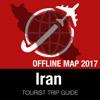 伊朗 旅遊指南+離線地圖