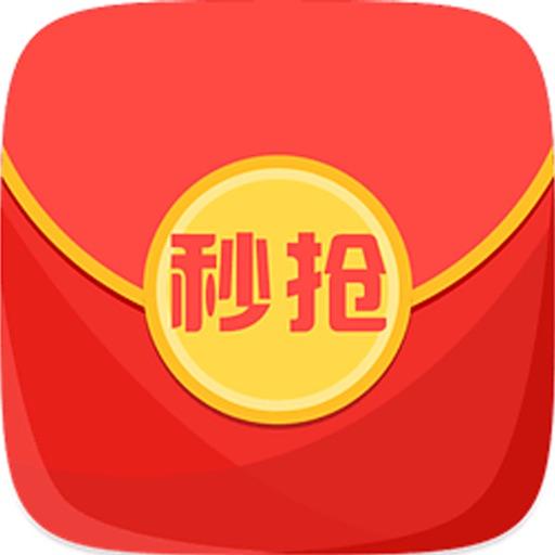 抢红包外挂神器苹果版app