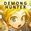 デモングハンター (Demong Hunter)
