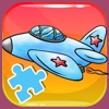 Puzzle Airplane Jigsaw Games For Kids Version