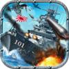 戦艦帝国-200艘の実在戦艦を集めろ (YOKOSUKA軍港めぐりへご招待)