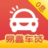 易鑫车贷-提供新车,二手车分期贷款买车服务