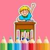 Libro da colorare della scuola per i bambini