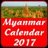 Myanmar Calendar 2017