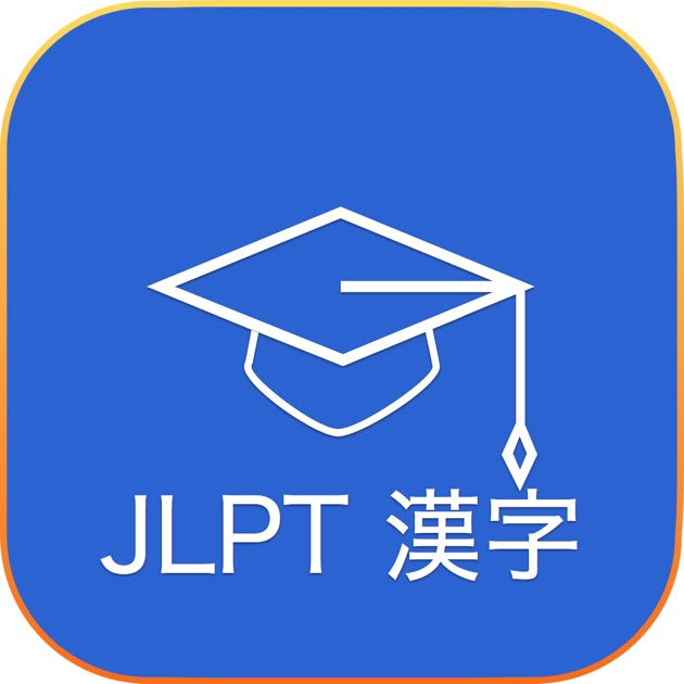 JLPT Guide/JLPT N5 Kanji - Wikibooks, open books for an ...