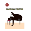 ピアノコード学習