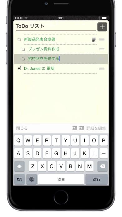 Refills カレンダー・スケジュール帳・システム手帳のスクリーンショット4