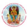 Bisrate Gebriel Ethiopian Orthodox church - NJ ethiopian orthodox church