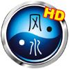 智能风水罗盘HD(专业版)