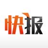 天天快报-热点资讯推荐阅读首选平台
